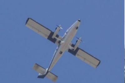 PRISM - Airplane